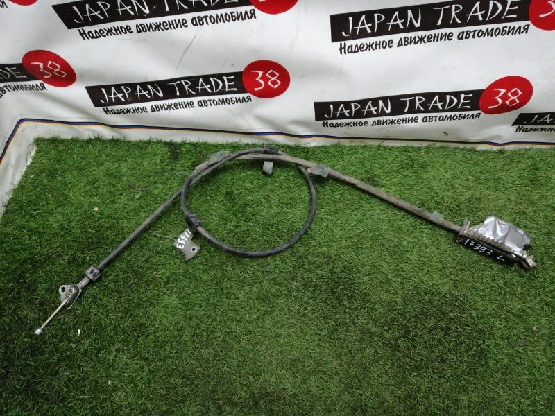 Тросик стояночного тормоза Toyota Blade GRE156 левый