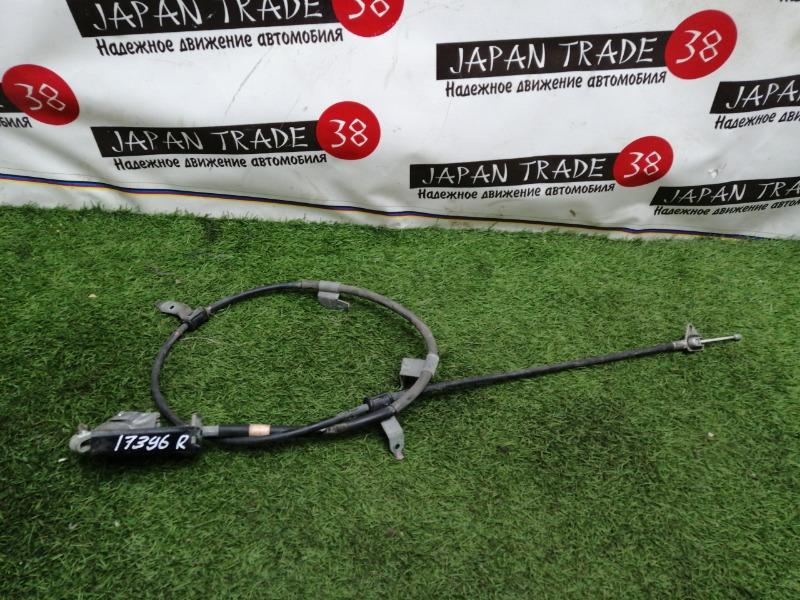 Тросик стояночного тормоза Toyota Blade GRE156 правый