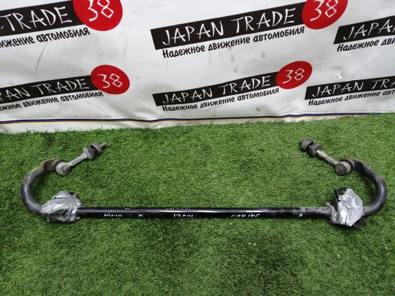 Стабилизатор поперечной устойчивости Toyota Blade GRE156 задний