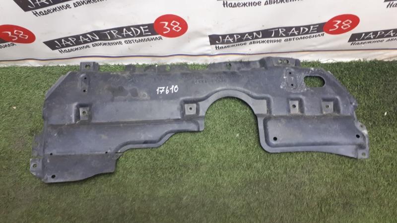 Защита двигателя Toyota Auris ADE150