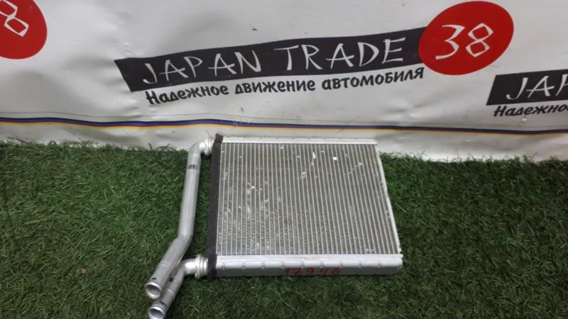 Радиатор печки Toyota Corolla Axio GRE156
