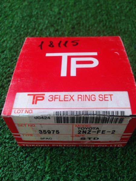 Поршневые кольца Toyota 2NZ-FE