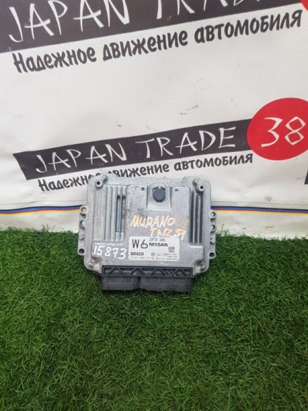 Блок efi Nissan Murano TNZ51 QR25DE