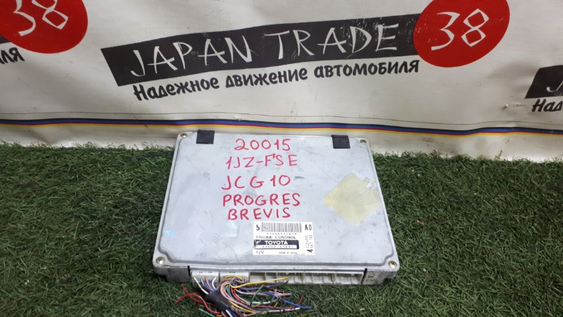 Блок efi Toyota Progres JCG10 1JZ-FSE