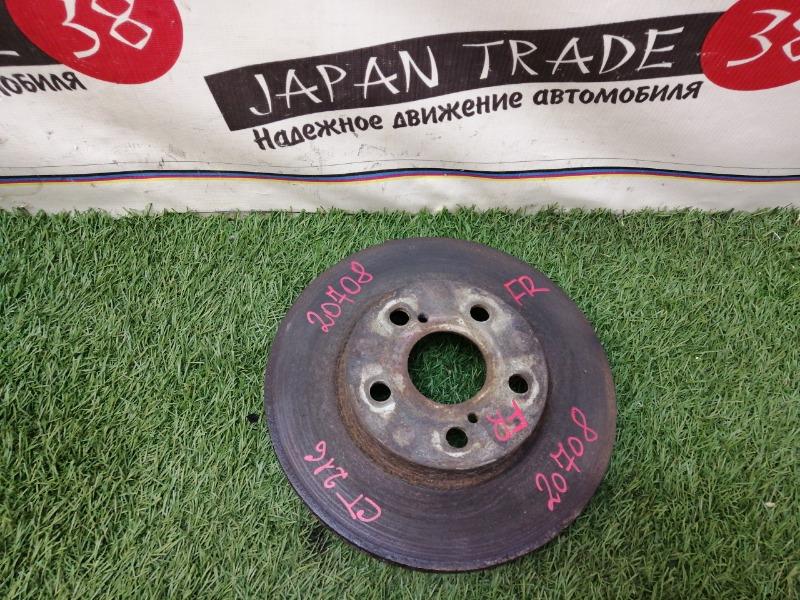 Диск тормозной Toyota Caldina CT216 3C-TE 1998 передний правый