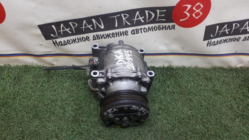 Компрессор кондиционера Honda Capa DB6 D13B