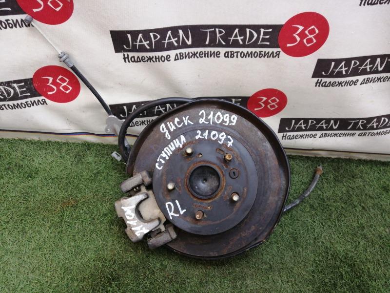 Диск тормозной Toyota Camry ACV40 2AZ-FE задний