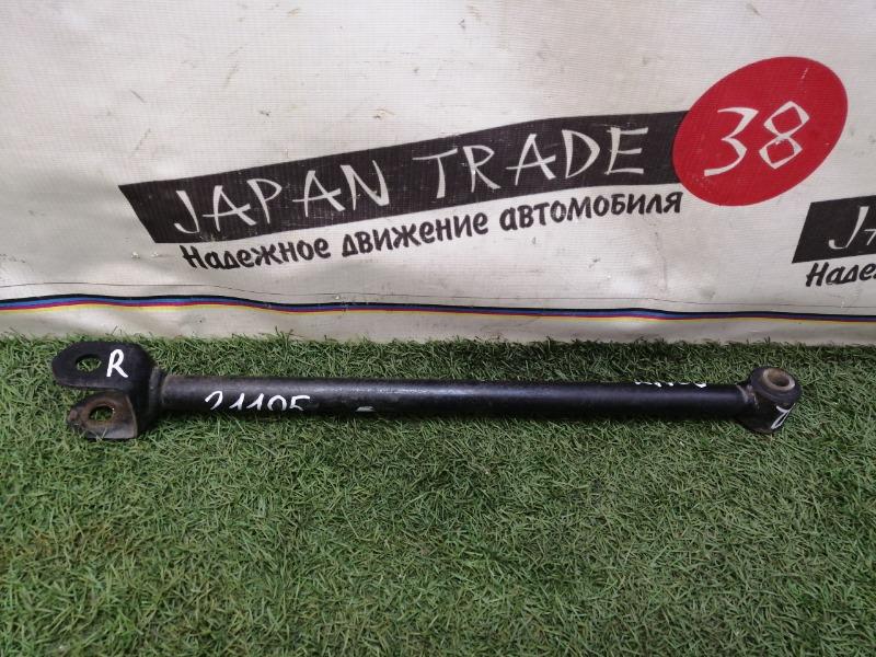 Тяга поперечная Toyota Camry ACV40 2AZ-FE задняя