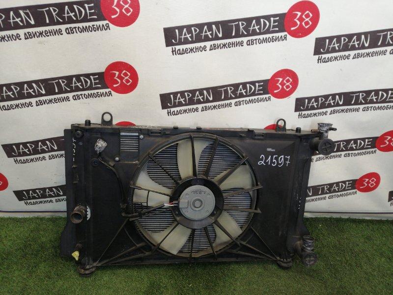 Радиатор охлаждения двигателя Toyota Corolla Axio NZE141 1NZ-FE 2006