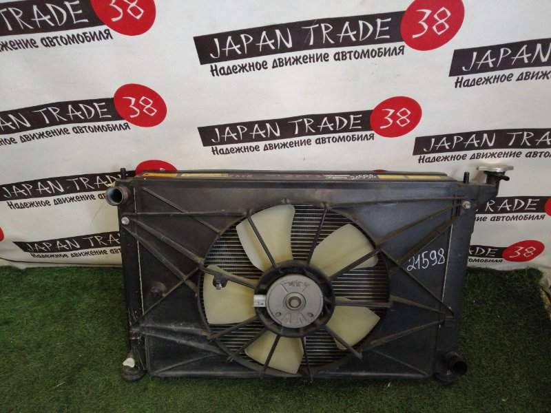 Радиатор охлаждения двигателя Toyota Allion ZZT240 1ZZ-FE 12.2001