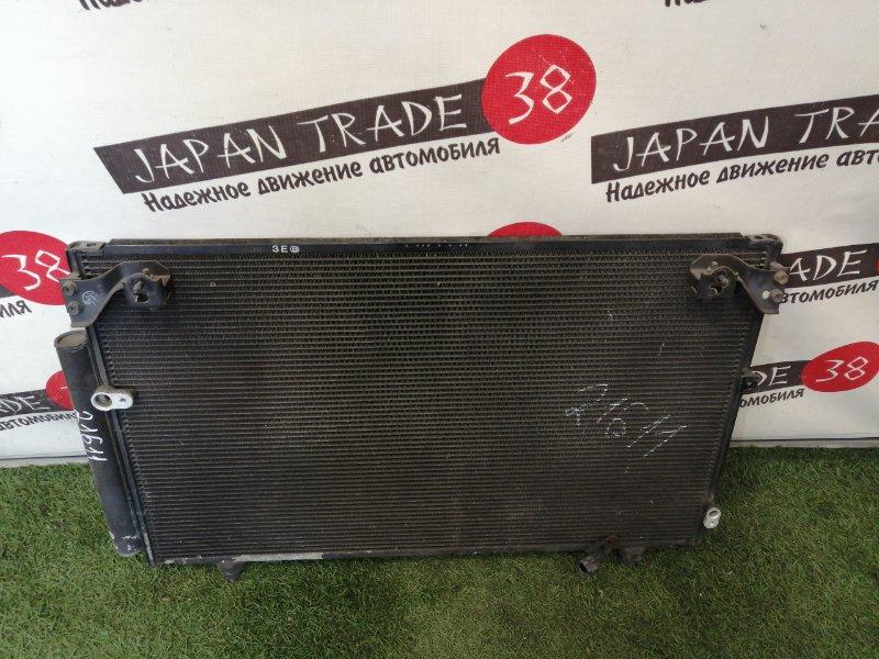Радиатор кондиционера Toyota Wish ZNE10 1AZ-FSE
