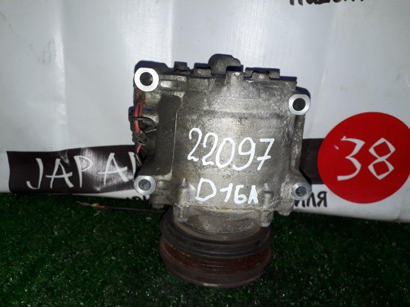 Компрессор кондиционера Honda Civic Ferio EJ7 D16A