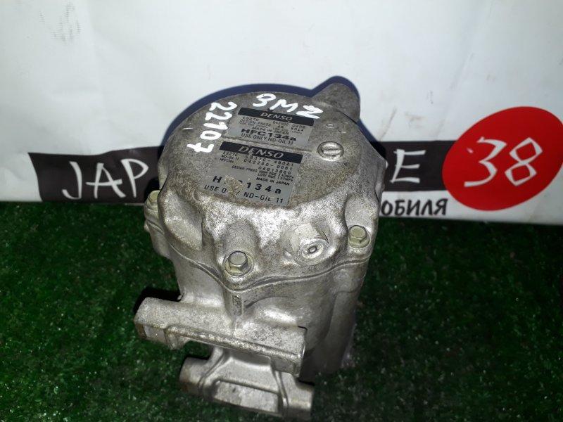 Компрессор кондиционера Toyota Alphard AHR20 3MZ