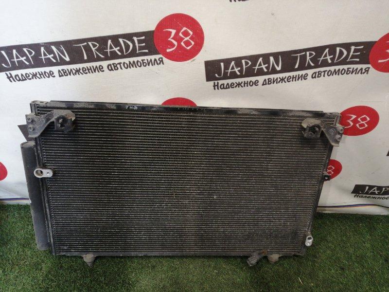 Радиатор кондиционера Toyota Wish ANE10 1AZ-FSE 2005