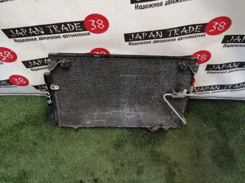 Радиатор кондиционера Toyota Caldina AZT246