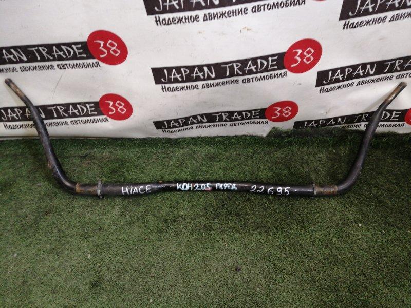Стабилизатор поперечной устойчивости Toyota Hiace KDH205 1KD-FTV передний