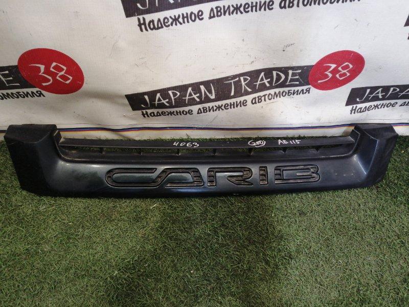 Решетка радиатора Toyota Sprinter Carib AE111