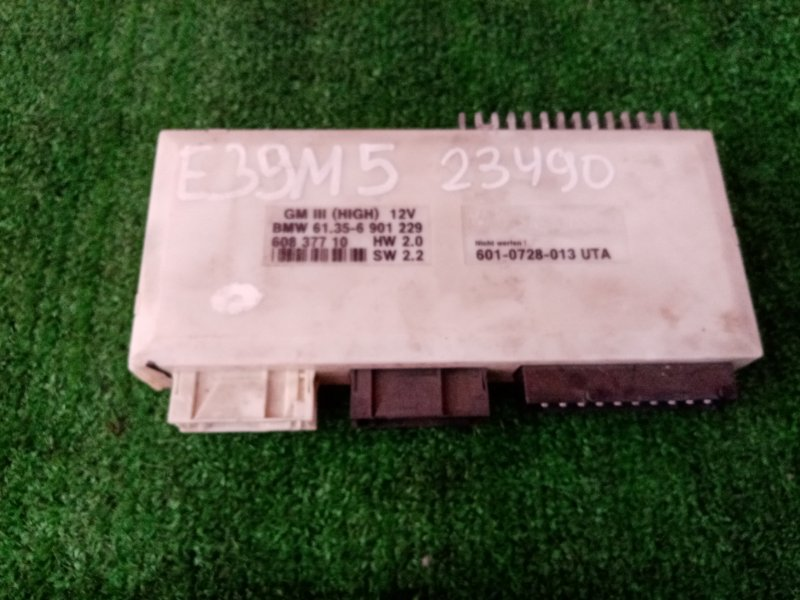Блок управления комфорта Bmw 5 Series E39