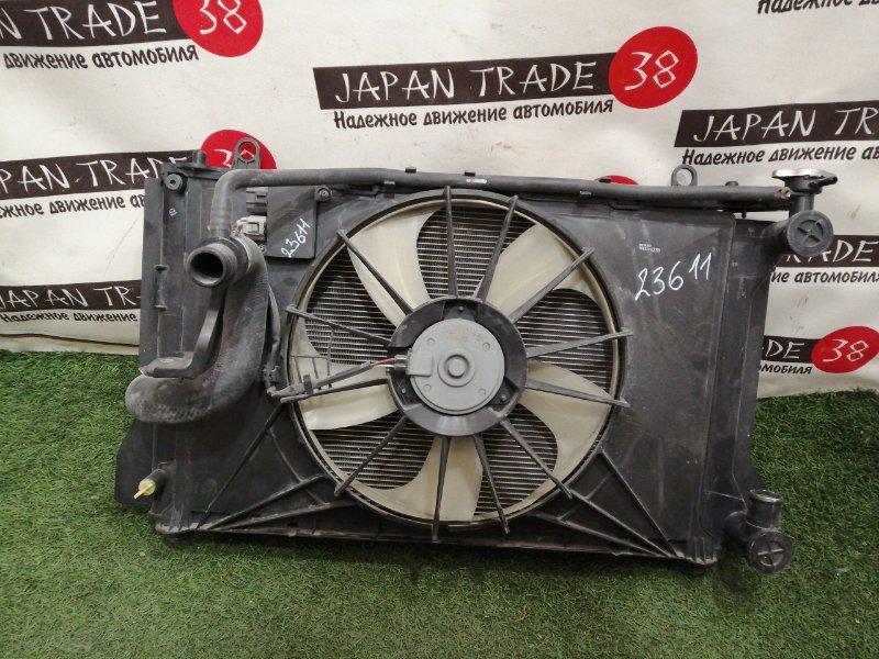 Радиатор охлаждения двигателя Toyota Corolla Fielder NZE141 1NZ-FE