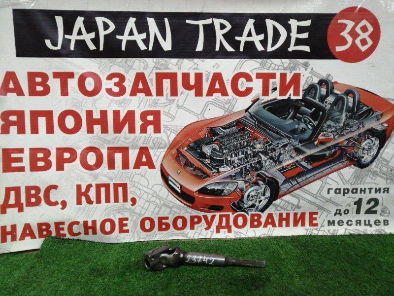 Карданчик рулевой Toyota Wish ZNE10 1AZ-FSE