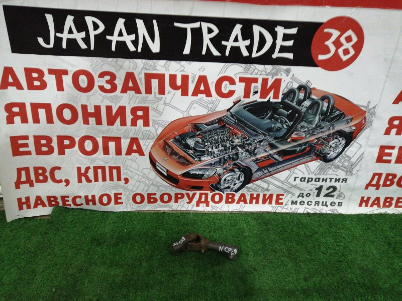 Карданчик рулевой Toyota Ist NCP60