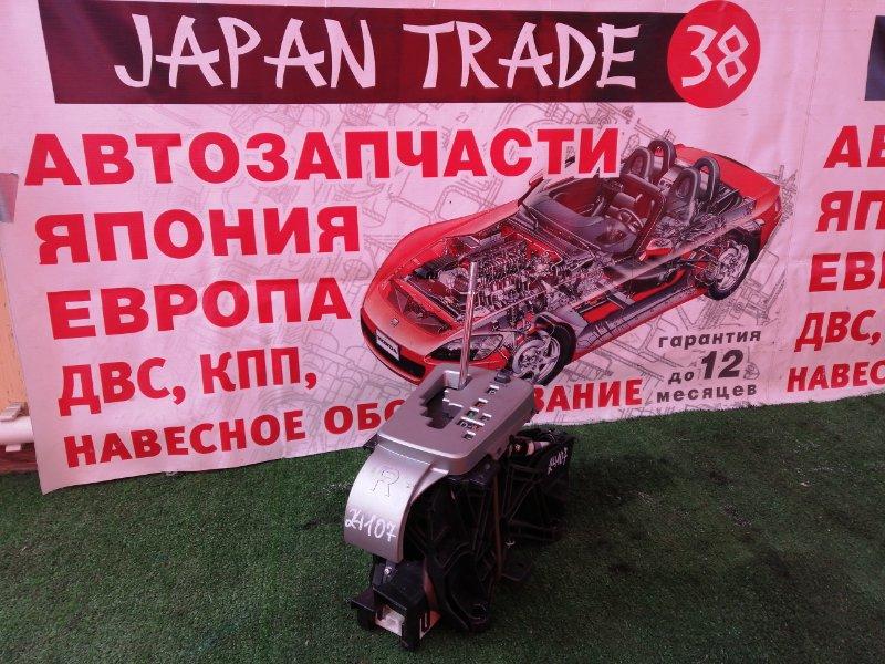 Селектор Toyota Corolla Fielder ZRE142 2ZR-FE