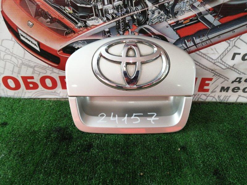 Ручка открывания багажника Toyota Balde AZE156 задняя