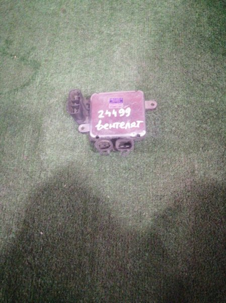 Блок управления вентилятором Toyota Alphard MNH10 1MZ-FE