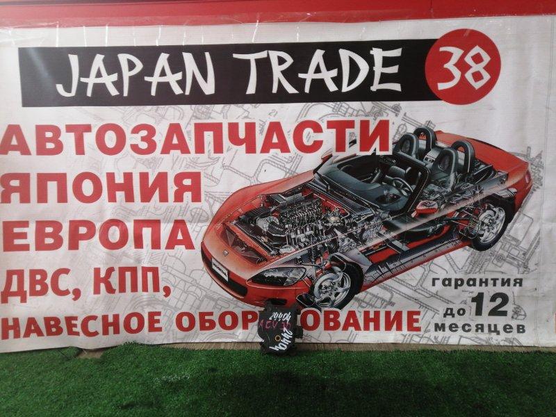 Сервопривод заслонок печки Toyota Rav4