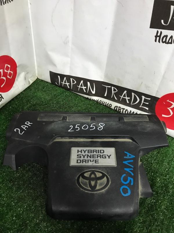 Крышка двс декоративная Toyota Camry AVV50 2AR-FXE