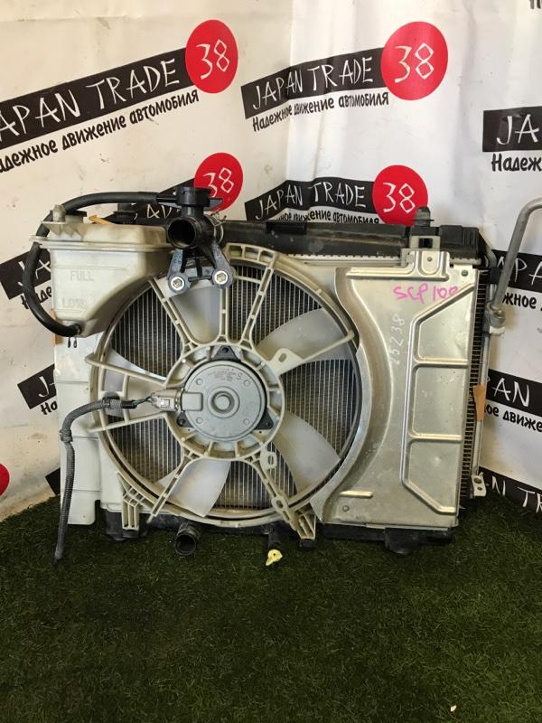 Радиатор охлаждения двигателя Toyota Ractis SCP100 1NZ-FE