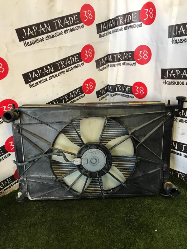 Радиатор охлаждения двигателя Toyota Wish ZNE10 1ZZ-FE