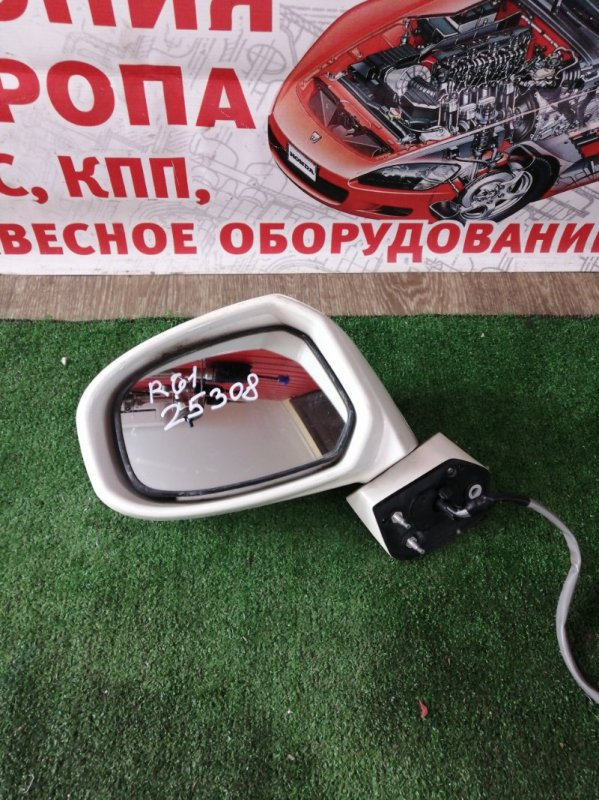 Зеркало боковое Honda Stepwgn RG1 переднее правое