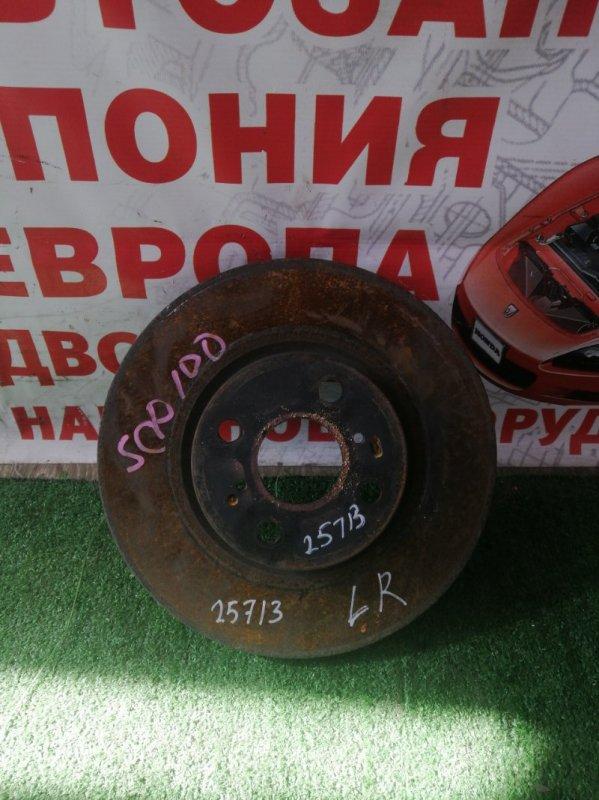 Диск тормозной Toyota Ractis SCP92 1KRFE передний