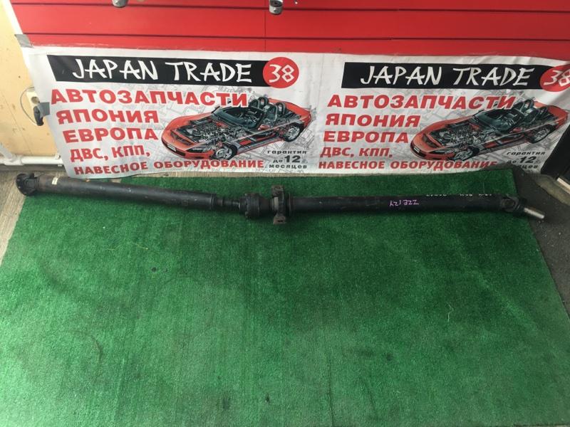 Карданный вал Toyota Corolla Scpacio ZZE124 1ZZ-FE