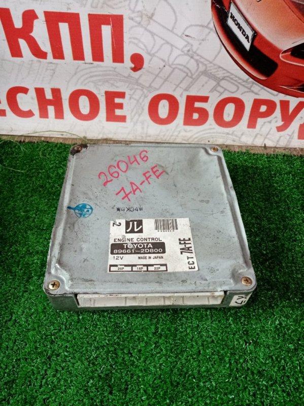Блок efi Toyota Carina AT211 7A-FE