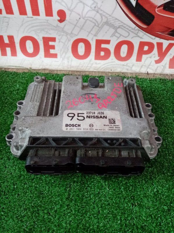 Блок efi Nissan X-Trail TNT31 QR25DE