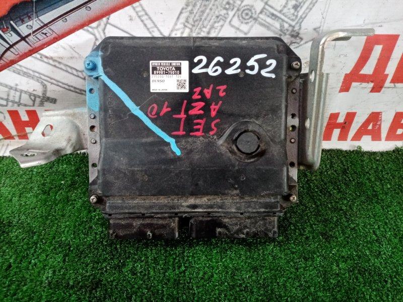Блок efi Toyota Sai AZK10 2AZ-FXE 2010