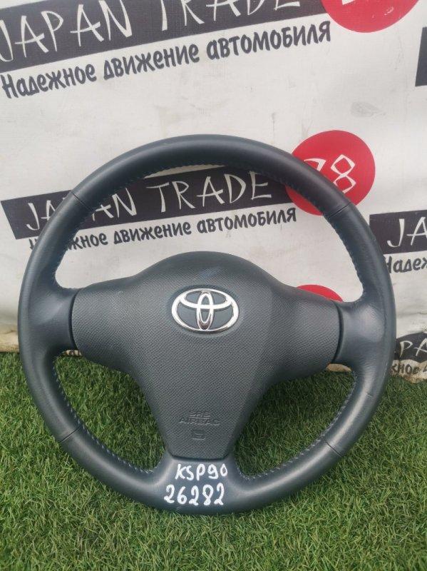 Руль Toyota Vitz KSP90 1KR-FE