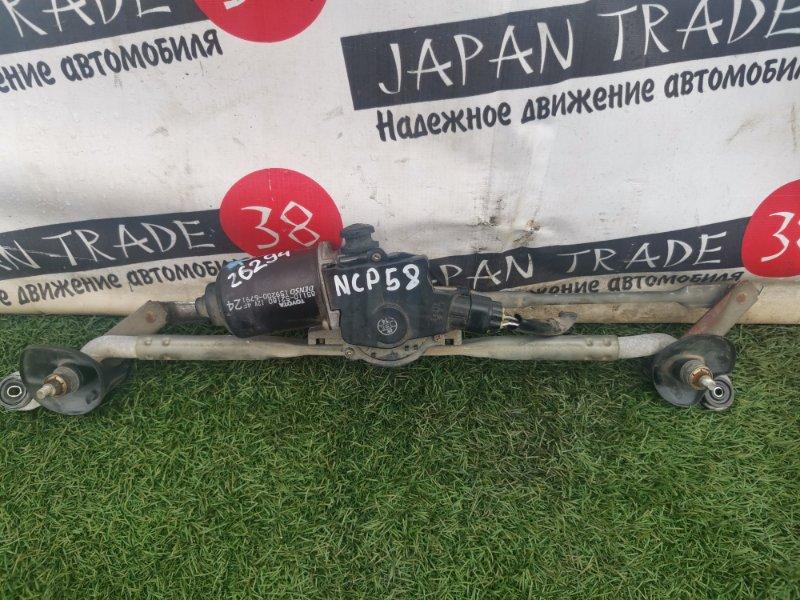 Трапеция дворников Toyota Probox NCP58G 1NZ-FE