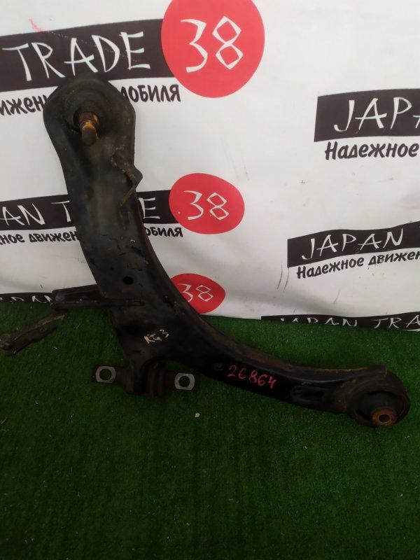 Рычаг Honda Stepwgn RG3 передний правый