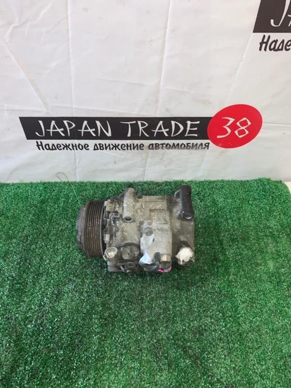 Компрессор кондиционера Toyota Blade GSV60 2GR-FE
