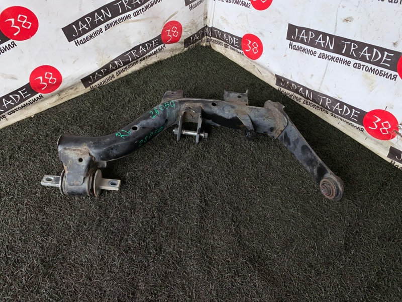 Рычаг Honda Cr-V RE3 K24A задний левый