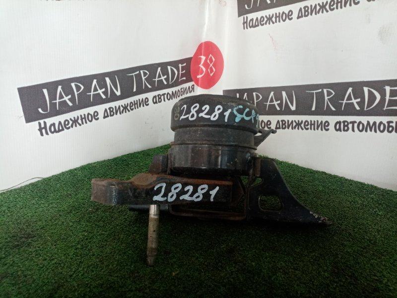 Подушка двигателя Toyota Belta SCP92 2SZ-FE правая