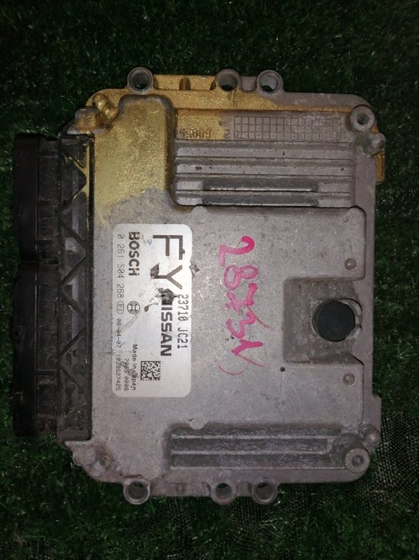 Блок efi Nissan Teana TNJ32 QR25DE