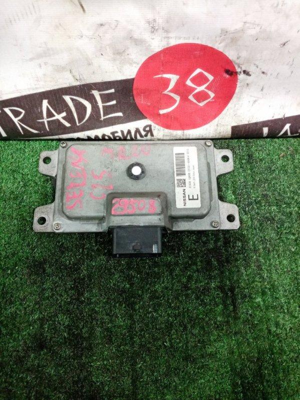 Блок управления вариатором Nissan Serena C25 MR20DE