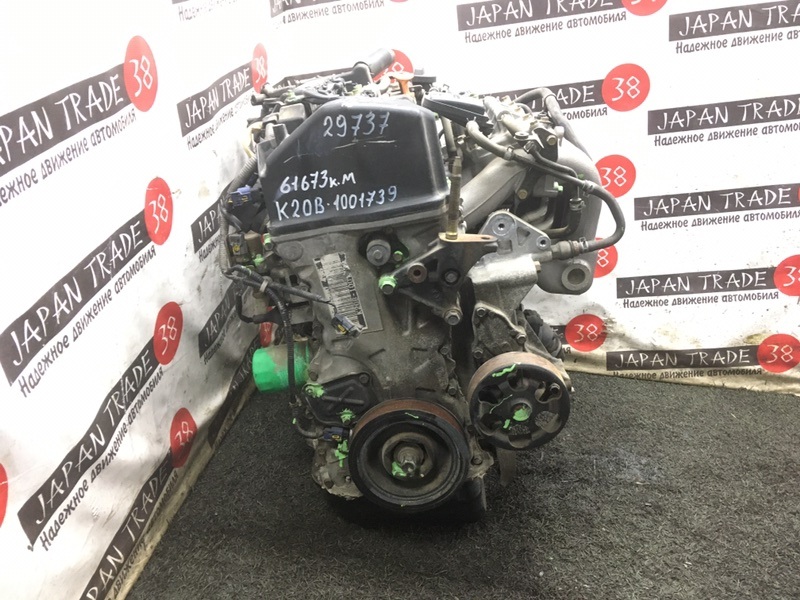 Двигатель Honda Stream RN5 K20B 2004