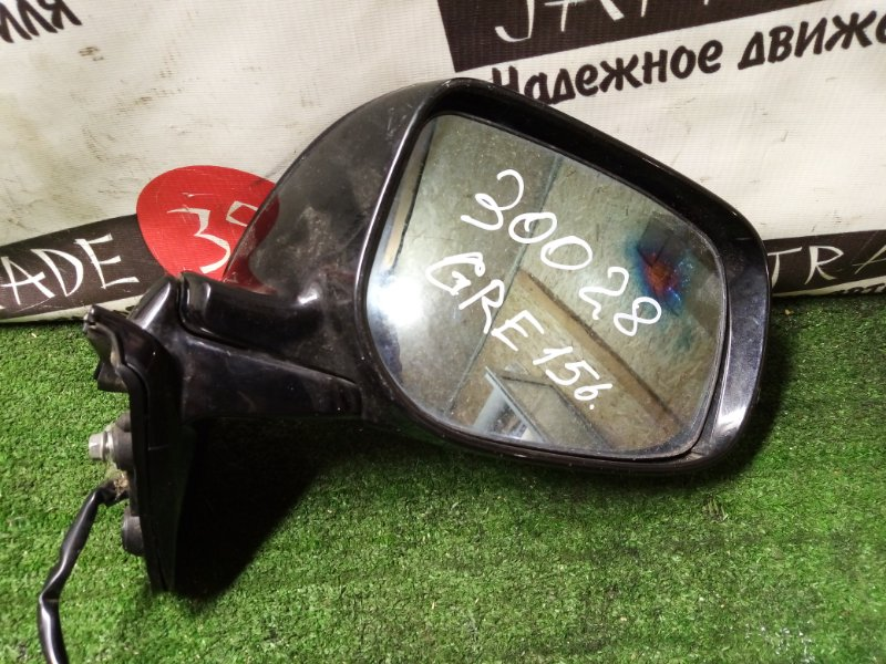 Зеркало боковое Toyota Auris GRE156 2GR-FE правое
