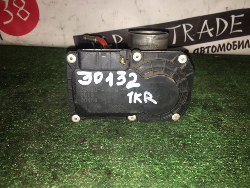 Дроссельная заслонка Toyota Vitz KSP90 1KR-FE