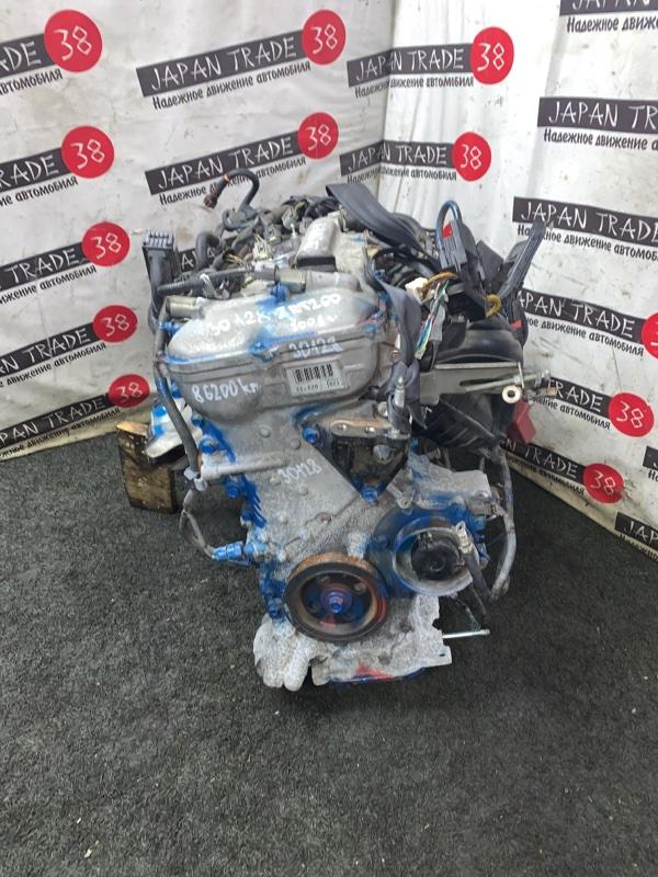 Двигатель Toyota Fielder ZRT260 2ZR-FE 2008